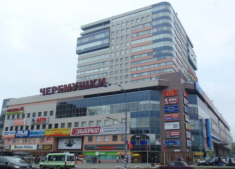 5cc1cd00 Торговый центр «Черемушки»